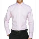 欧迈春秋新款男装白色男士男长袖韩版修身衬衣商务休闲寸衫