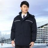 冬季工作服大衣 加厚棉袄 工程服棉衣 重庆劳保服棉服