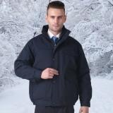 冬季工作服棉衣防寒工程服加厚工装棉袄厂服大衣重庆劳保服装