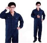 维修服机修服连体服 春秋工作服 连体工程服套装 长袖重庆劳保服 制服