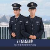 新式保安服装春秋重庆西服式全套男女士保安执勤制服套装物业工作服
