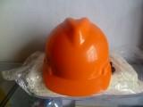 防砸V型安全帽建筑安全防护特种劳保多用途抗摔特种安全帽