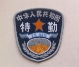 保安 物业特勤 治安 肩章 臂章 胸标 胸号 全国通用特勤
