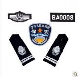 治安服配件 保安套肩 保安肩章 保安胸牌胸号 硬肩 保安制服配件
