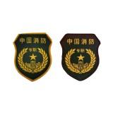 保安肩章臂章胸标胸号编号 领章 专职消防臂章 挂臂批发