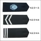 肩章保安制服配饰保安肩章保安通用配饰臂章胸章编号