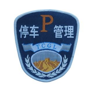 保安臂章 订做各式各类臂章 停车管理臂章