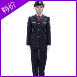新式重庆西服式女保安服 保安制服 女保安春秋装 安保 女工作服 常服套装
