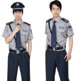 保安服装夏装保安制服短袖保安衬衣款保安服男保安服