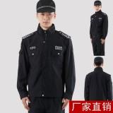 黑色长袖工程服 保安服套装 男保安夹克作训服 制服厂家批发直销