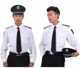 白色保安衬衣长袖酒店保安制服春秋装 保安服 物业管理 打底