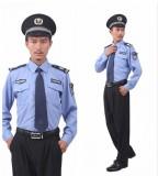 保安服长袖衬衣 制服夏装 治安服装夏季 蓝色 协警服夏装