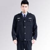 春秋装保安服装套物业保安服 套装制服 工作服套装秋冬款夹克