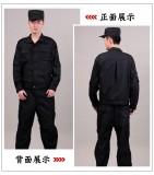 黑色作训服保安夹克式棉质制服 重庆劳保服厂家批发直销