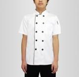 【厨师服】短袖厨师服酒店厨房厨师工作服 品质黑边短袖厨衣