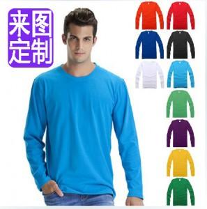 纯色圆领重庆T恤男装长袖纯棉t恤空白广告衫班服体恤工衣t恤工作服T