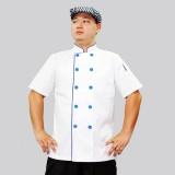 【厨师服】夏季短袖厨师服 厨房工作服镶蓝边短袖厨衣 夏厨师装