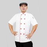 【厨师服】夏季短袖厨师服 平扣镶红边酒店厨房工作服 夏厨师短袖
