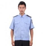 保安服短袖衬衣 保安制服夏装 治安服装夏季 蓝色协警服夏装