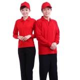 快餐厅服务员重庆T恤秋冬装长袖工作服 文化衫 广告衫 t恤工作服重庆T恤
