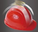 安全帽 安全头盔 防砸帽 工地劳保帽