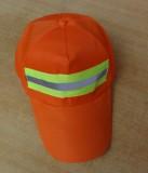 工厂工作帽 宣传帽子 广告帽子 保洁环卫帽 保洁帽 志愿者工作帽