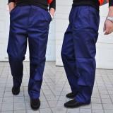 藏蓝色 工作服裤子 工作裤 休息工服裤 裤子