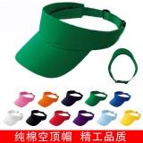 简约纯棉空顶帽无顶帽网球帽运动帽太阳帽遮阳帽广告工作帽旅游帽