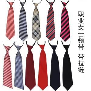 女士领带 易拉得 酒店银行餐厅服务员 职业带拉链领带 学生领带