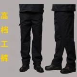 高档耐磨!工作裤男 工作服裤子 工人裤 劳保裤男 工裤男长裤