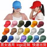 棒球帽工作帽广告帽子鸭舌帽活动帽旅游帽志愿者帽子学生帽子