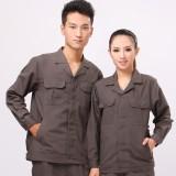 工作服套装男西装领秋冬天工作服重庆劳保服工人工作服工服套装