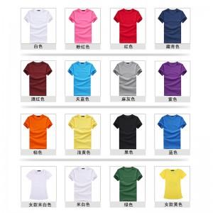 t恤广告衫文化衫定制男女圆领纯棉短袖重庆T恤衫个性毕业班服
