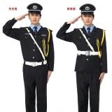 新式保安服装 春秋装套装