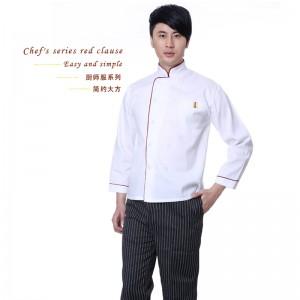 厨师服 长袖厨师工作服酒店厨师服 西餐厨师工作服