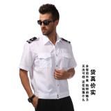 保安服短袖衬衣 白色物业半袖 保安制服工作服