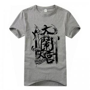 短袖重庆T恤班服广告衫定制衣服文化衫订制团体服工作服
